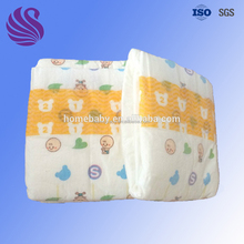 happy flute cloth diaper disposable cotton diaper for baby