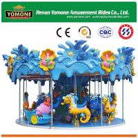 2015 New Design Children Amusement Park Equipment Carousel Rides For Sale