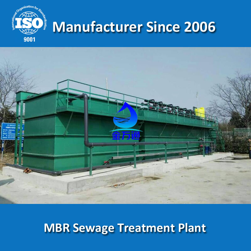 MBR Waste Water Treatment Plant Waste Water Recycling System