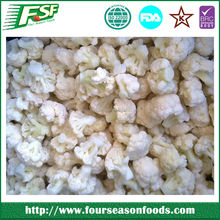 iqf frozen cauliflower , White broccoli for export