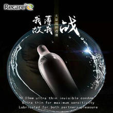 latex catsuit male sex toy ultra thin condom
