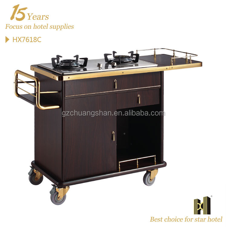 Hotel Double Flambe Trolley / Restaurant Flamble Trolley