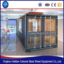 China Box park shipping container coffee bag food kiosk prefabricated restaurant mini mobile coffee shop
