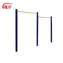 Outdoor two uneven metal gymnastic horizontal bar for park