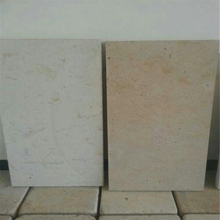 Hebei Yellow Bush Hammered Limestone