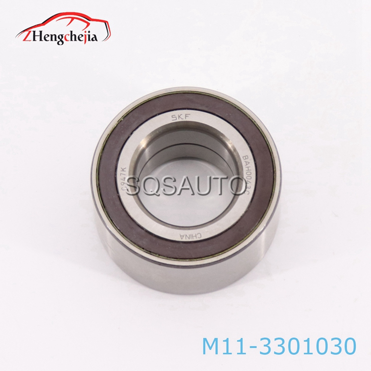 Auto Spare Parts Bearing assembly For Chery M11-3301030