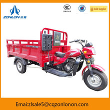 China Supplier ZONLON Tricycle With Gasoline For Sale