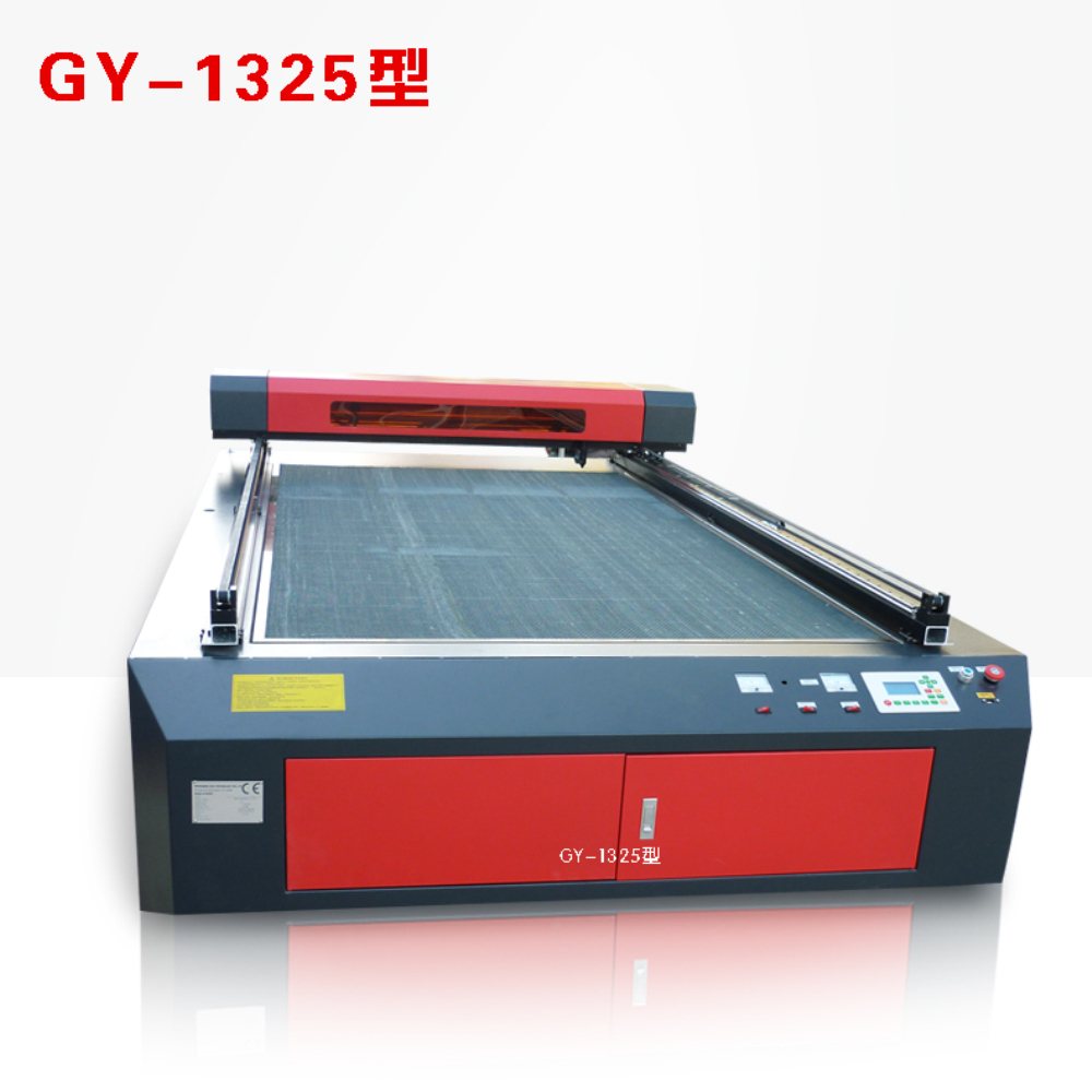 2015 HOT SALE GY 1325 1300x2500mm 100W 130W 150W veneer for marquetry laser cutting machine