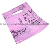Pink Merchandise Shopping Bags, Retail Shop Flea Market, 15x20cm, Pack of 40