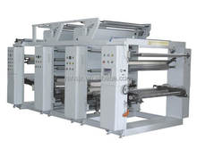 ASY-2600A double color plastic film gravure printing machine