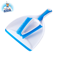 Mr.SIGA Short Rubber Handle <strong>Brush</strong> Small Floor <strong>Brush</strong> And Dustpan