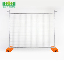 China product temporary wire mesh fencing panels hot sale