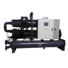 China Supplier Low Price Water Cooled Screw Industrial Chiller for sale