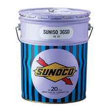SUNISO 3GSD 4GSD 5GSD Refrigeration oil for Refrigerator or air conditioning