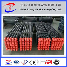 oil / water / gas well drill pipe /drill stem/drill rod