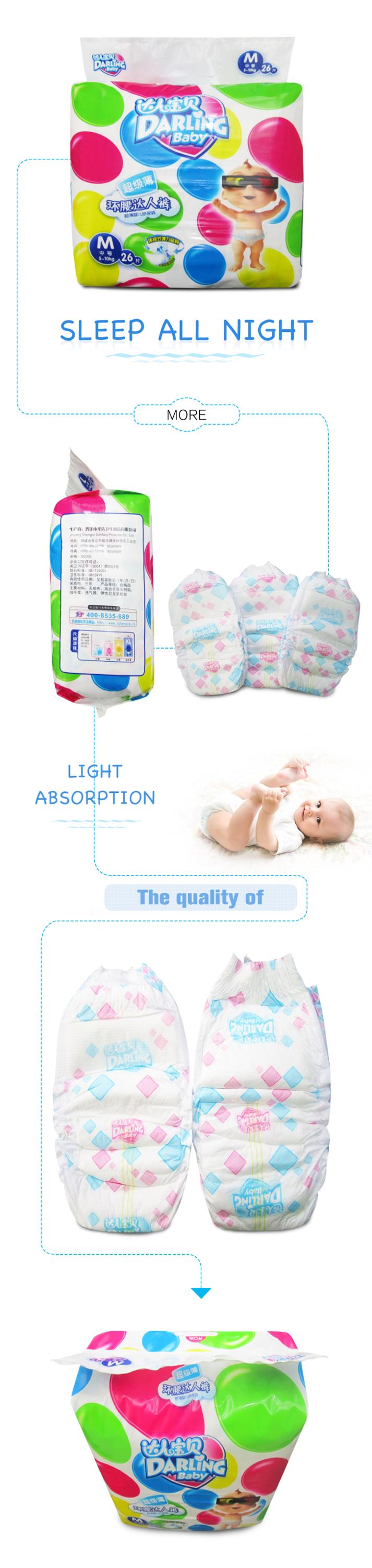 New shelves breathable disposable sun baby adult nappy care daily training pants diapers manufacturers