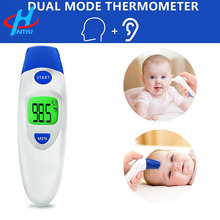 IT-121 shenzhen multi digital forehead and ear thermometer