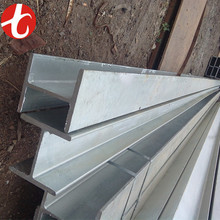 Galvanized or coated Structural SS400 A36 S235 H profile beams / heavy lift H beam