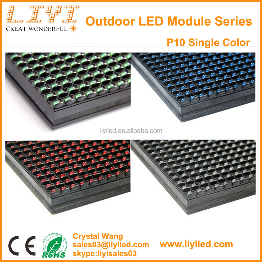 Ali wholesale price 32x16 HUB12 red green blue white yellow p10 outdoor single color led display module panel
