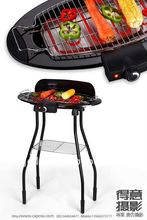 Indoor and outdoor European designs Electric Barbecue Grill with Stand
