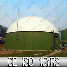2015 Quality Products Biogas System, Biogas bag on anaerobic fermentation tank