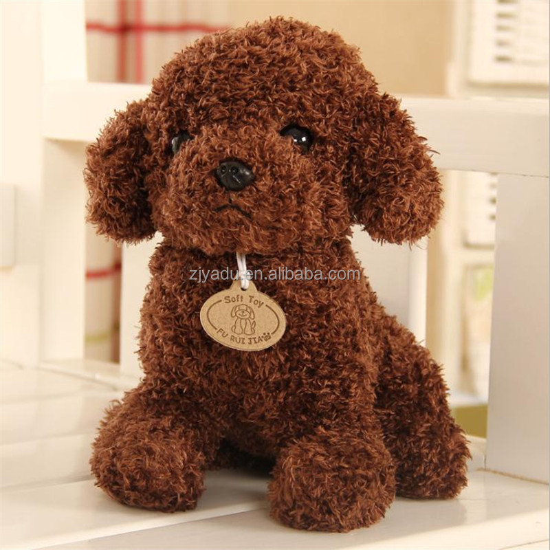 baby cartoon plush animal toy curly poodle dog mascot decorations stuffed cotton doll for kids