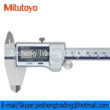 IP67 Waterproof Original Japan Mitutoyo Digital Vernier Caliper 0-150mm 0-200mm 0-300mm 500-752-20