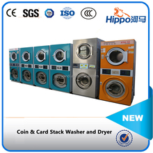 Hippo self service wonder laundry double stack washing machine and dryer wholesale