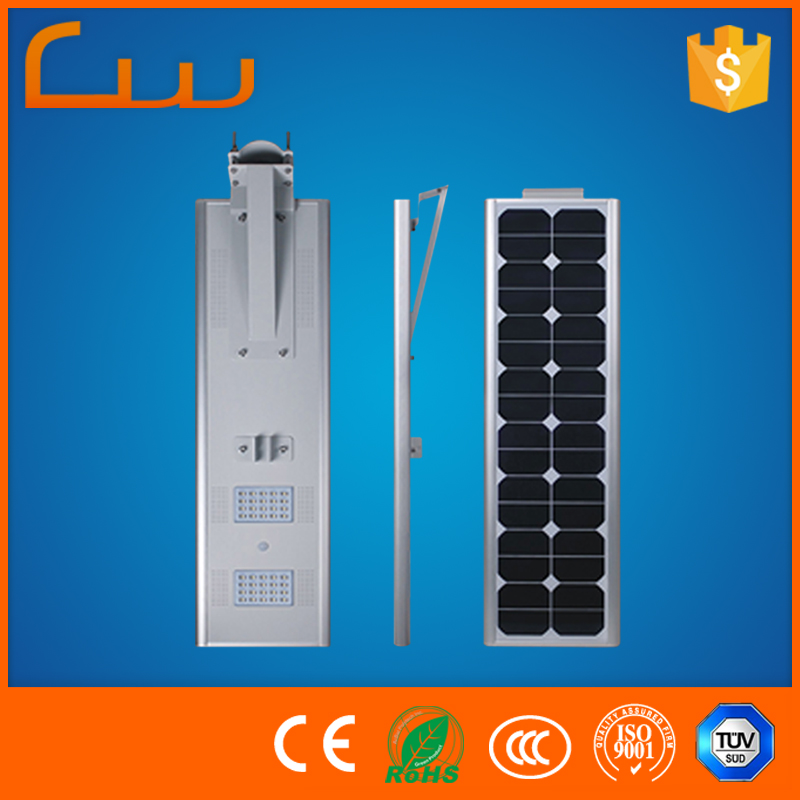 Countryside monocrystal panel price list integrated solar LED street light