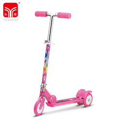 98MM PVC Wheel Aluminum Children Foldable Scooter, Portable Scooter With Foam Handle