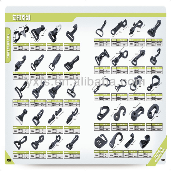 2015 metal-plastic hook for backpack or baby sling