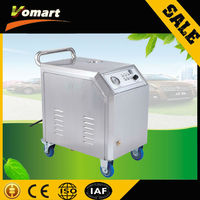 NON BOILER DOUBLE GUNS HIGH EFFICIENCY/STEAM CAR WASH/MOBILE STEAM CAR WASH MACHINE/ELECTRIC STEAM CLEANER