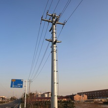 500kv Electric Transmission electric pole parts manufacture