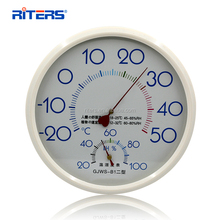 Top Quality low price school used bimeter thermo hygrometer