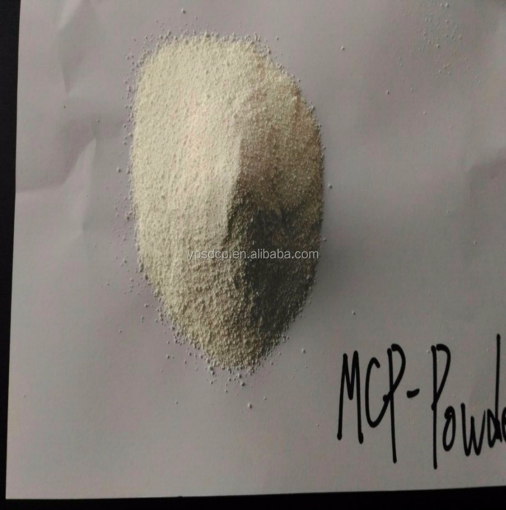 Feed grade mcp monocalcium phosphate with good quality hot selling
