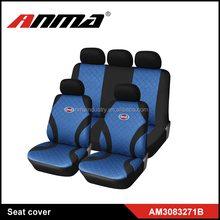 disposable genuine leather car seat cover