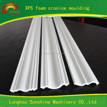 HOT sell Supplier for XPS lightweight cornice crown moulding