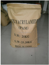 Acid fracture thickening agent cationic polyacrylamide in oil field used