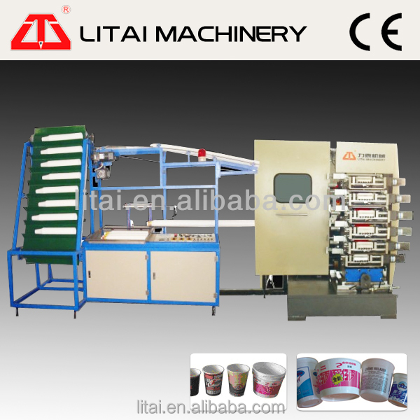 High speed plastic coffee cup paper disposable cup printing machine printer