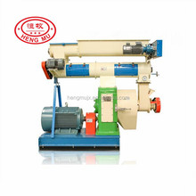 alibaba website high quality poultry feed animal fodder granulator machinery