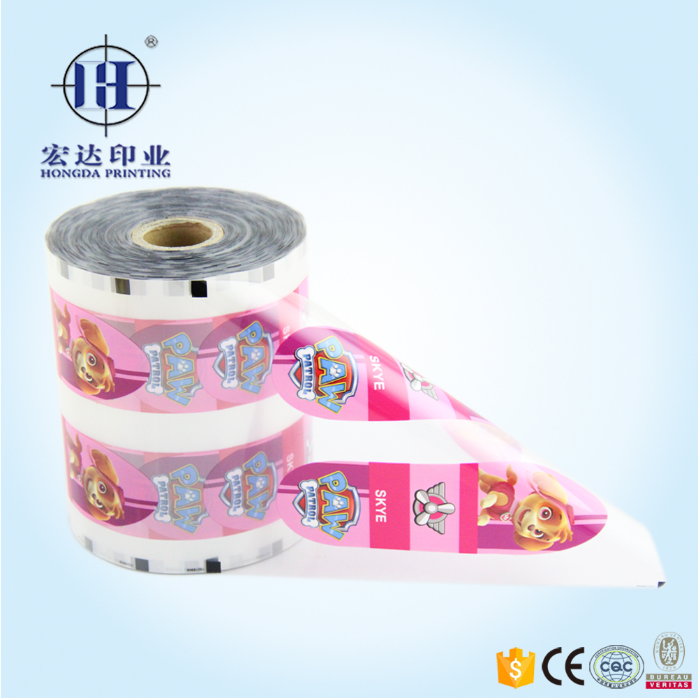2016 new good wear-resistance heat transfer printing film design for skateboard