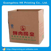 customized paper box for vegetables/fruits