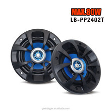 LABO LB-PP2402T Car Audio Speakers 4-Inch High-End Car Coaxial Speakers Supporting Car CD DVD