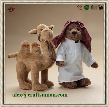 customized Take a camel teddy bear