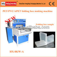 Machinery 2013 New style clear plastic box making machine