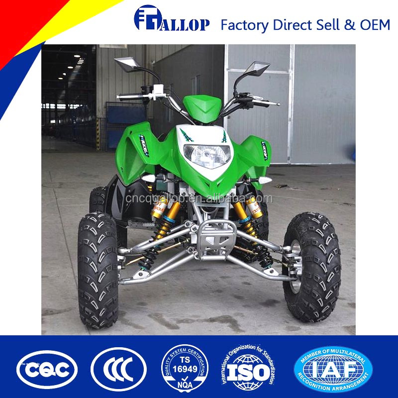 New cool 350cc water-cooled sports ATV on Alibaba China