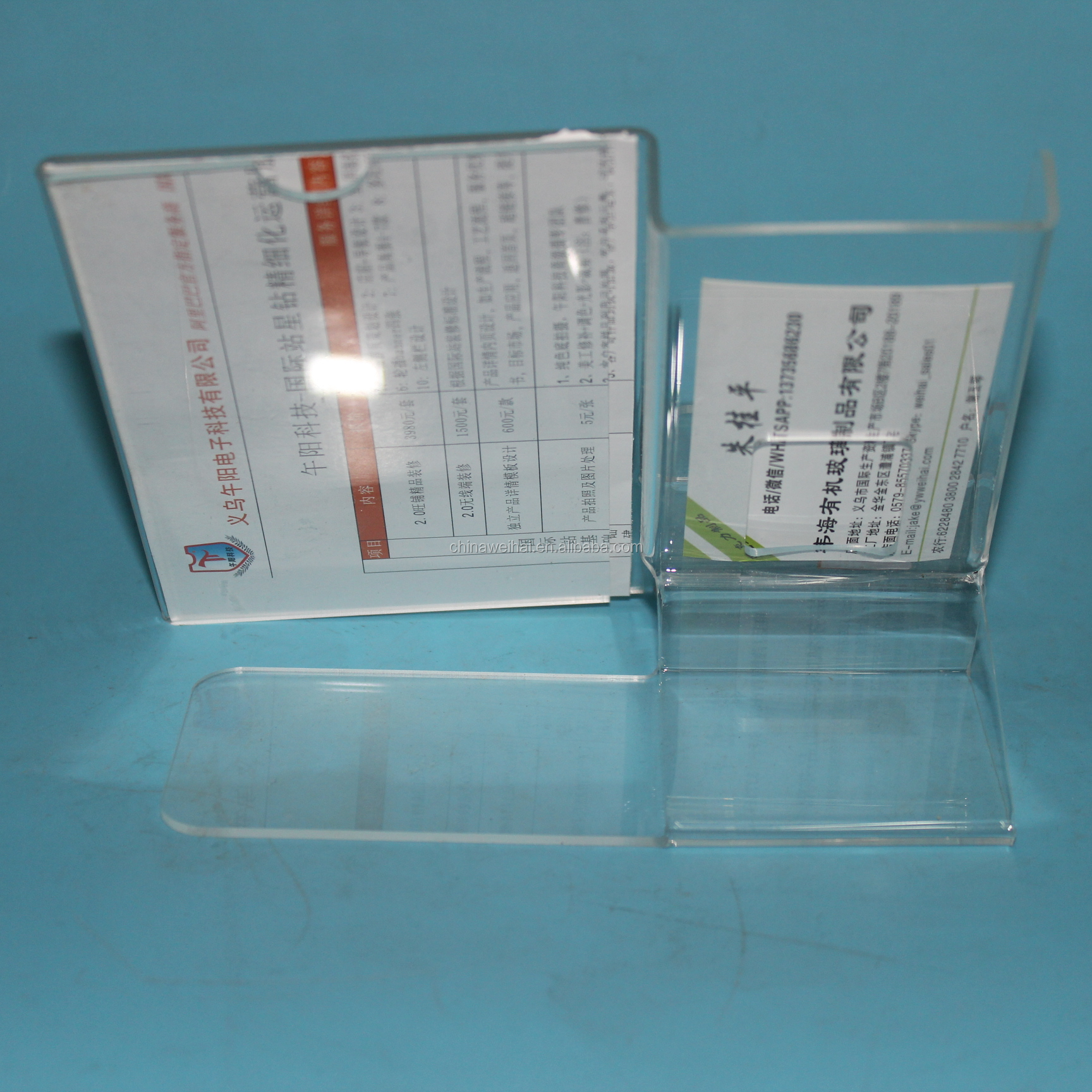 Clear Acrylic Mobile Phone Display Stand