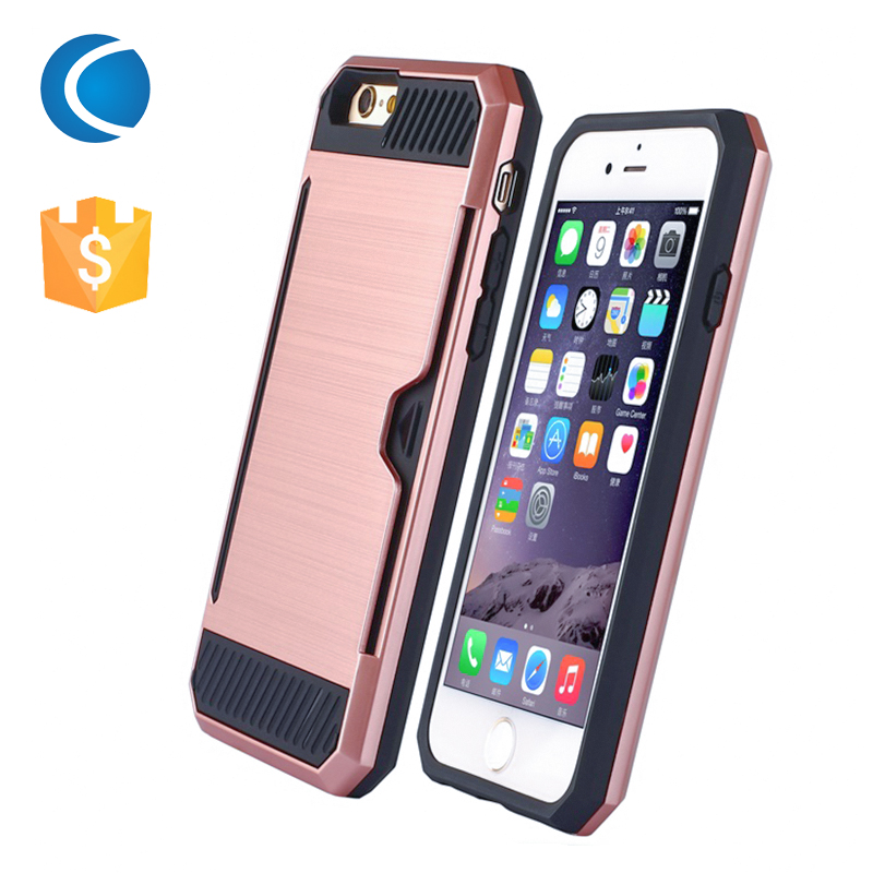 Brushed Texture Fiber Mobile Phone Protective Case for iphone 6s