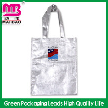 having good sense conference laminated side gusset design gift pp non woven bag shopping