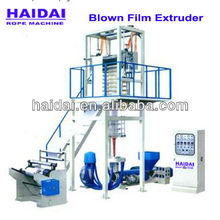 the PP or PE film/yarn/fiber extruder machine
